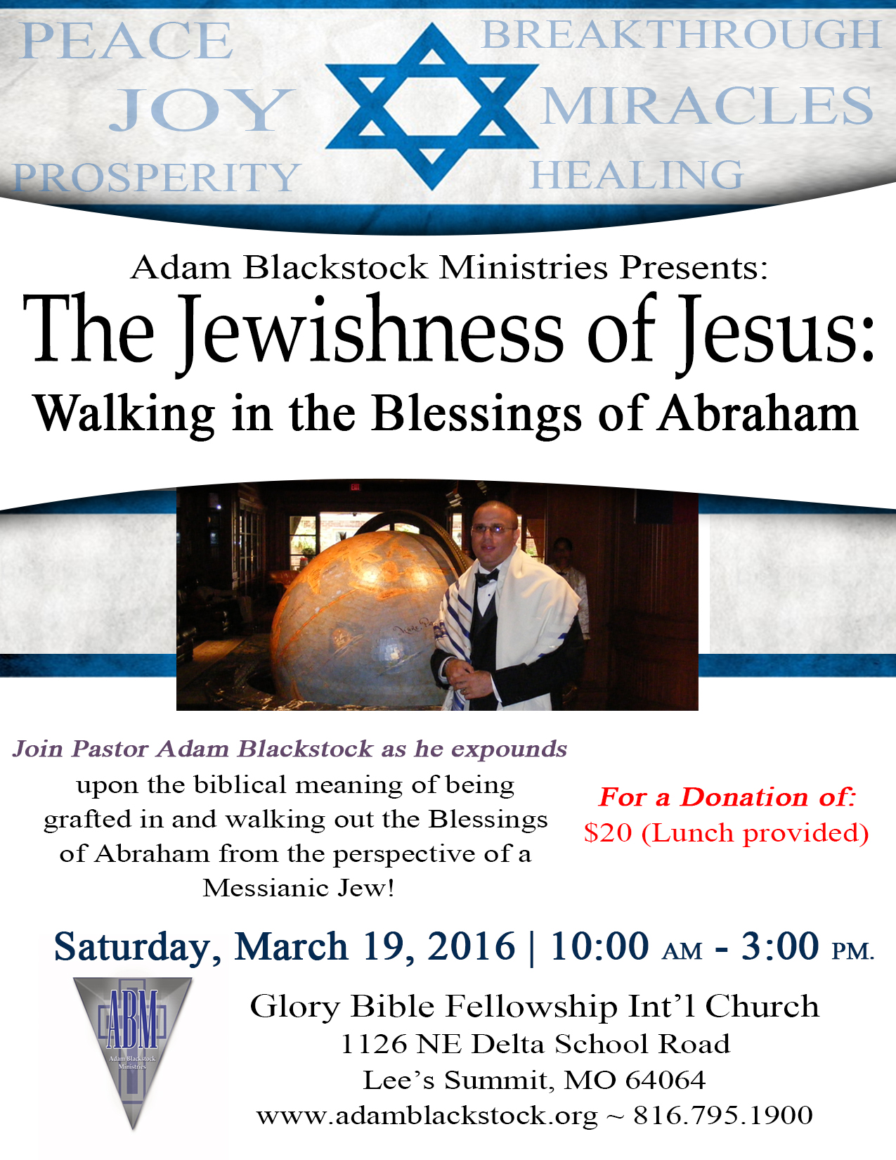 Jewishness Of Jesus Flyer